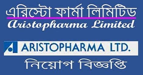 Aristopharma Ltd Job Circular 2021