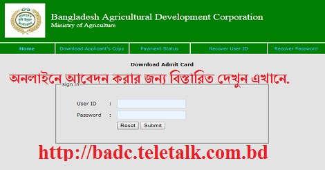 BADC Teletalk com bd