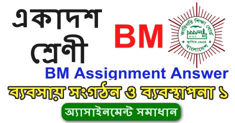 BM Class 11 Business Management Assignment Answer 2021