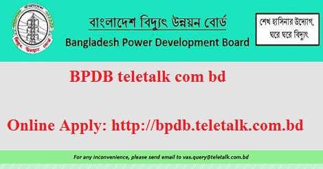 BPDB Teletalk com bd