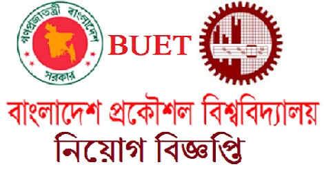 BUET Job Circular