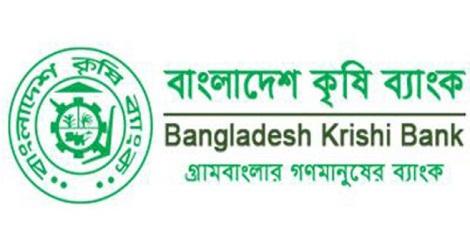 Bangladesh Krishi Bank job Circular 2021