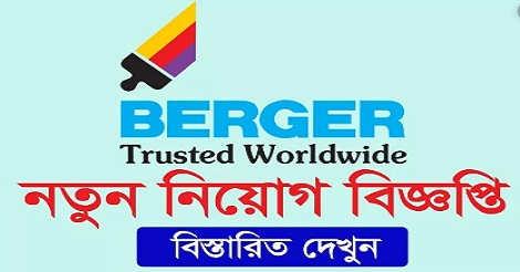 Berger Paints Bangladesh Ltd Job Circular 2021