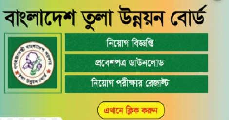 CDB Teletalk com bd