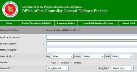 CGDF teletalk com bd