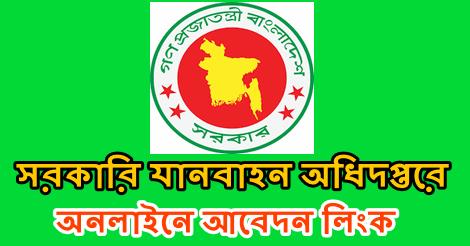 DGT Teletalk com bd