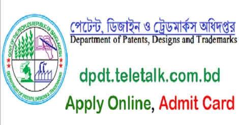 DPDT Teletalk com bd