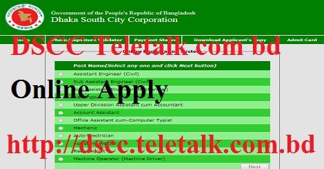 DSCC Teletalk com bd