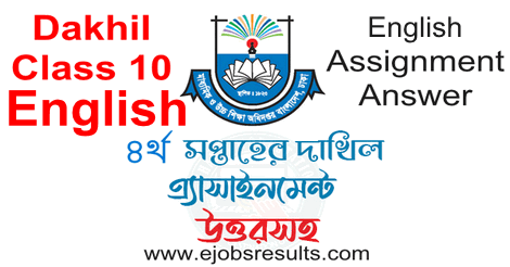 Dakhil Class 10 English Assignment Answer 2022