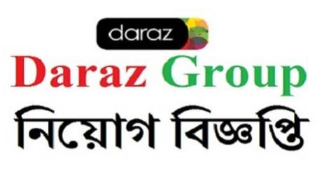 Daraz Group Job Circular 2021