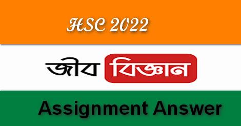 HSC 2022 Biology Assignment Answer
