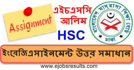 HSC Alim Assignment 2022 English Answer