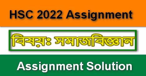 HSC Assignment 2022 Sociology Answer