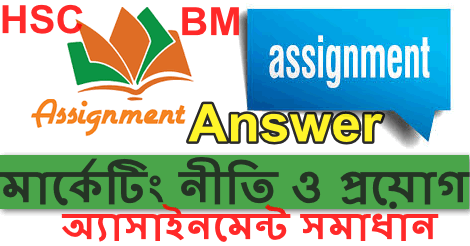 HSC BM Marketing Policy and Application Assignment Answer
