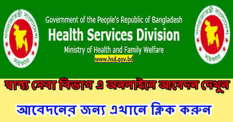 HSD teletalk com bd