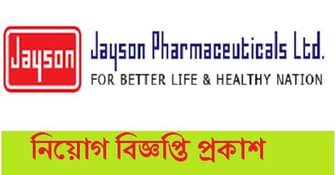 Jayson Pharmaceuticals Ltd Job Circular