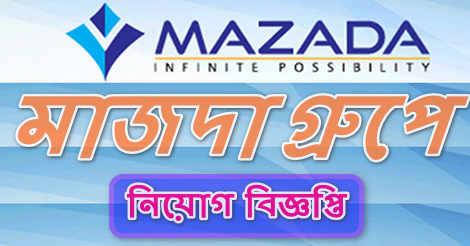 Mazada Group Job Circular