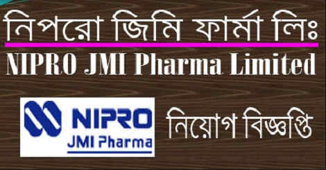 NIPRO JMI Pharma Ltd Job Circular 2021
