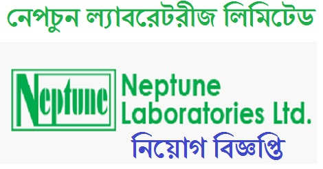 Neptune Laboratories job circular 2021