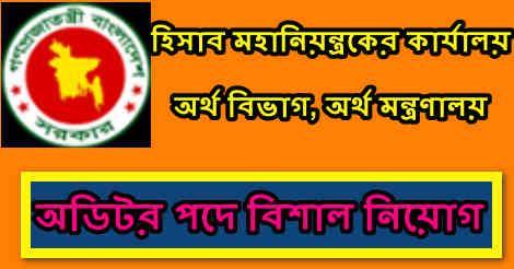 OCAG Teletalk com bd