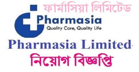 Pharmasia Limited Job Circular 2021