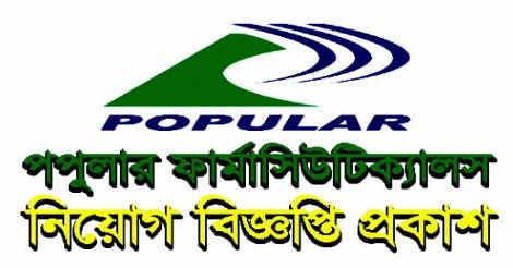 Popular Pharmaceuticals Ltd Job Circular 2021