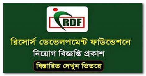 RDF Job Circular 2021