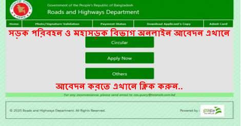 RTHD Teletalk com bd