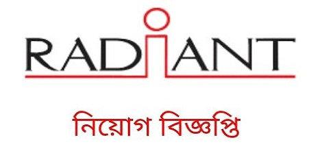 Radiant Pharmaceuticals Ltd Job Circular 2021