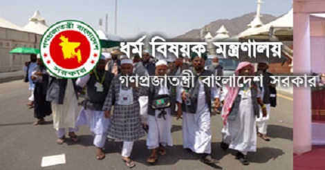 Religious Affairs Mora Job Circular