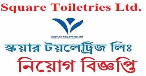 SQUARE Toiletries Job Circular 2021