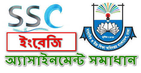 SSC Class 10th English Assignment Answer