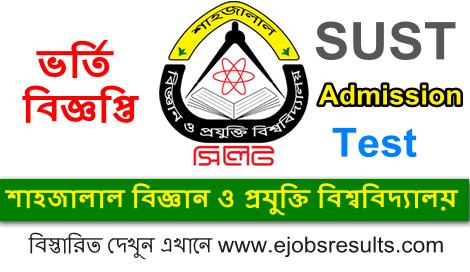 SUST Admission Circular 2021 22