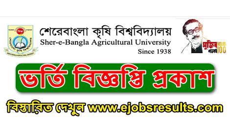 Sher-e-Bangla Agricultural University Admission Circular