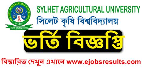 Sylhet Agricultural University Admission Circular 2021 22