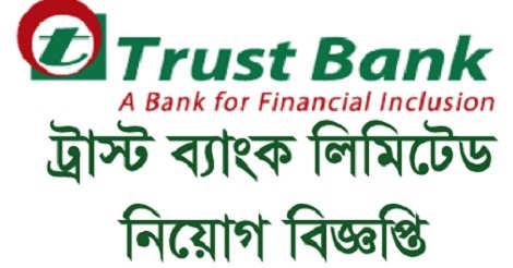 Trust Bank Career
