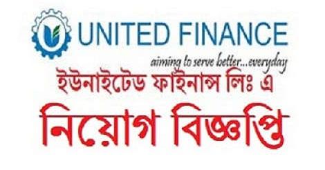 United Finance Ltd Job Circular