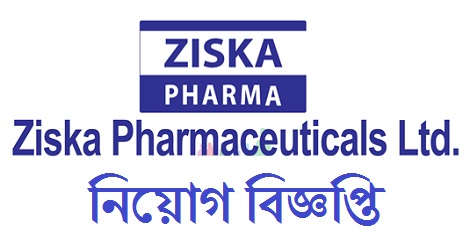 Ziska Pharmaceuticals Limited Job Circular 2021
