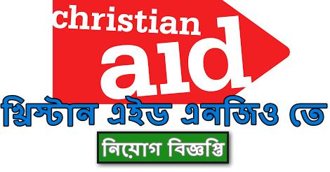 christian aid job circular