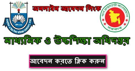 dshe teletalk com bd