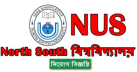 North South University Job Circular 2021