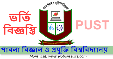 Pabna University of Science and Technology Admission Circular