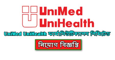Unimed Unihealth Pharmaceuticals ltd Job Circular