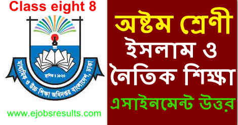 Class 8 Islam o noitikshikkha Assignment Answer