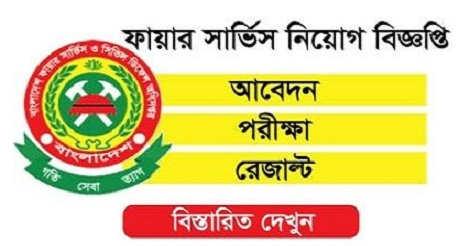 FSCD teletalk com bd