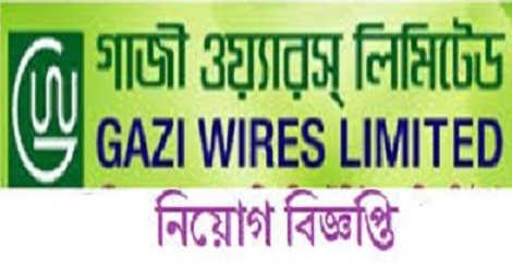 Gazi Wires Limited Job Circular 2021