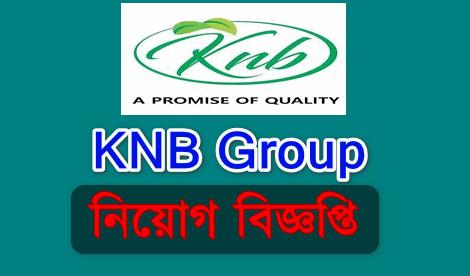 KNB Group Job Circular 2021