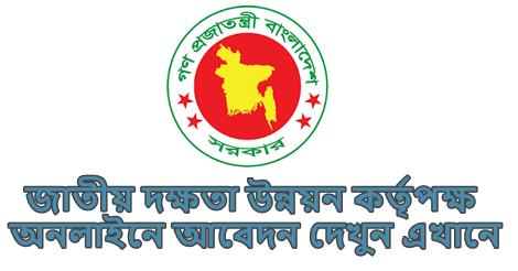 NSDA Teletalk com bd