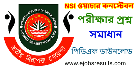 NSI Watcher Constable All Exam Question Solution