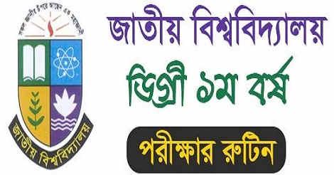 National University Degree 1st Year Routine 2021